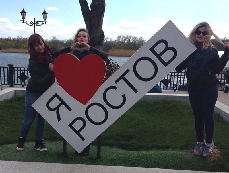 10.0 ja ljublju Rostov