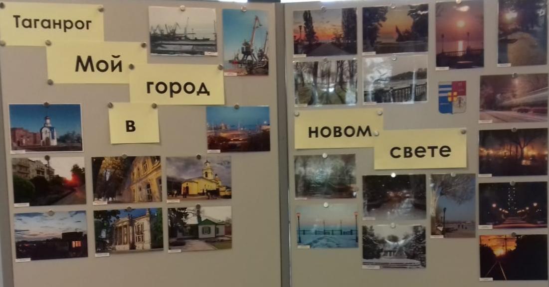 Ausstellung Taganrog